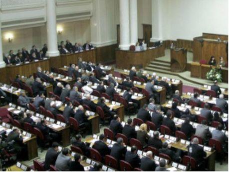 Парламент Грузії
