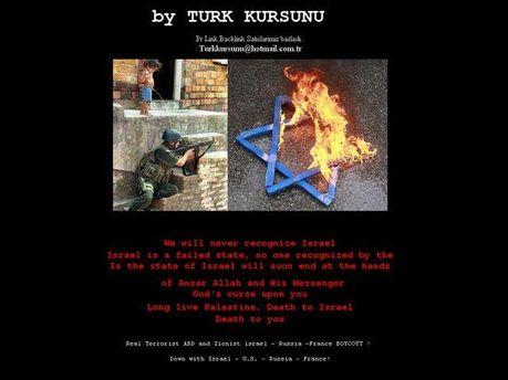 Через Израиль хакеры взломали сайт Киевского областного ГАИ (Фото)
