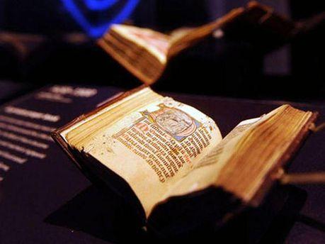 Рукопис