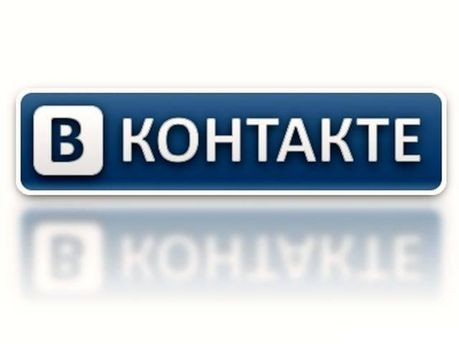 ВКонтакті