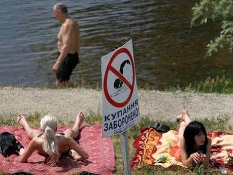 Київські пляжі
