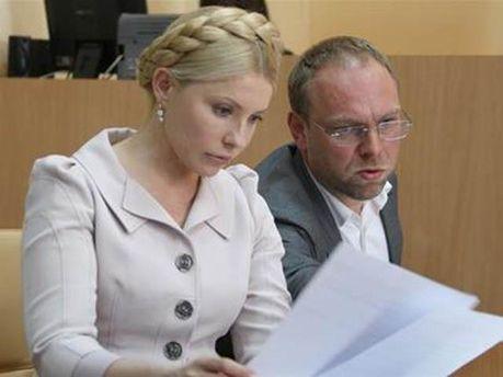 Юлія Тимошенко та Сергій Власенко