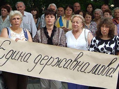 Акція на захист мови у Львові