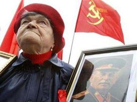 Прихильниця комуністичної партії