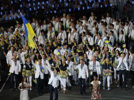 Олімпійська збірна України