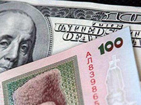 Крус валют