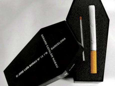 Сигарети викликають 5% хворіб