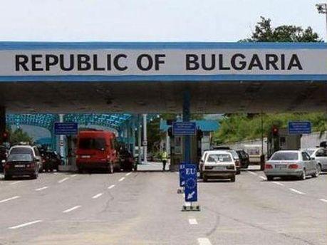 Болгарський кордон