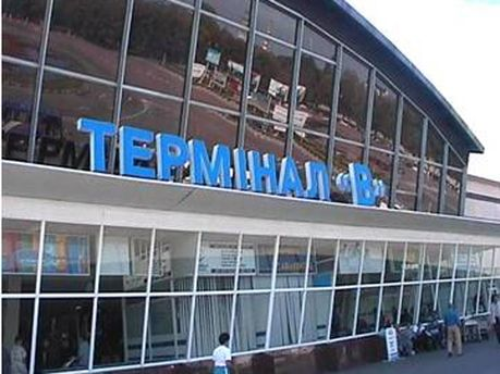 Термінал аеропорту