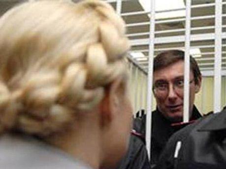 Юрій Луценко та Юлія Тимошенко