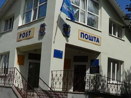 Флаг Партии регионов на госучреждении