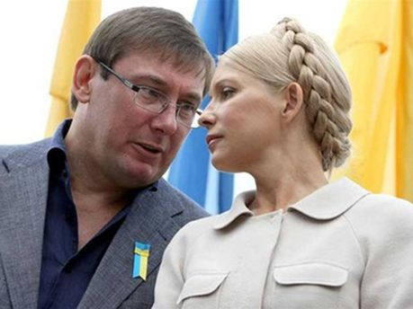 Юрий Луценко и Юлия Тимошенко