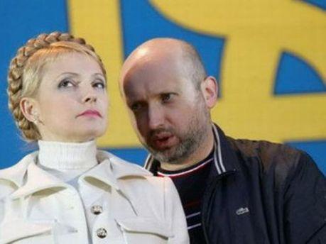 Юлія Тимошенко та Олександр Турчинов