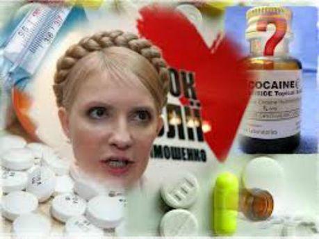 Тимошенко знов гірше