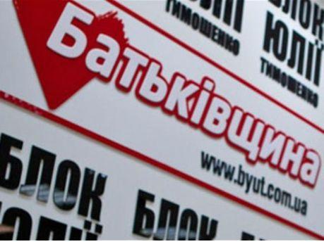 Оппозиционеры не хотят плакатов без фотографий Тимошенко и Луценко