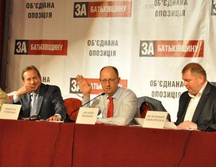 Представители Обьедененной оппозиции