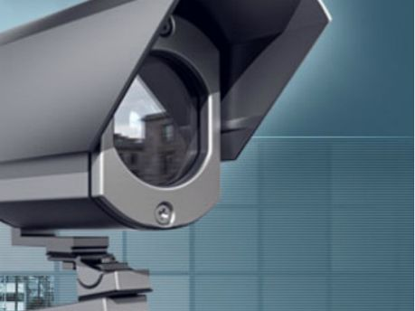 Камера відеоспостереження