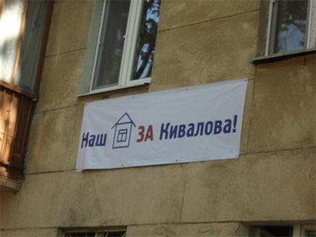 Здание в Одессе