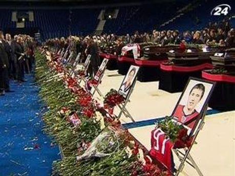 Погибшие хоккеисты
