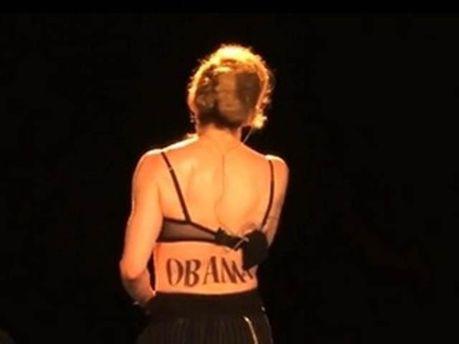 Мадонна на выступлении в Нью-Йорке