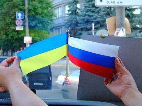 Прапор України та Росії