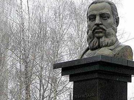 Пам'ятник Чубинському