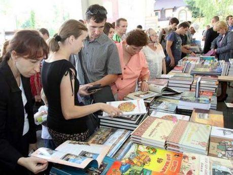 Книжковий форум у Львові