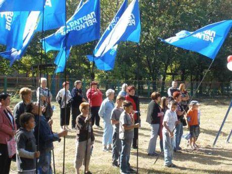 Діти з прапорами Партії регіонів