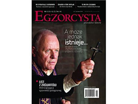 Журнал про екзорцизм