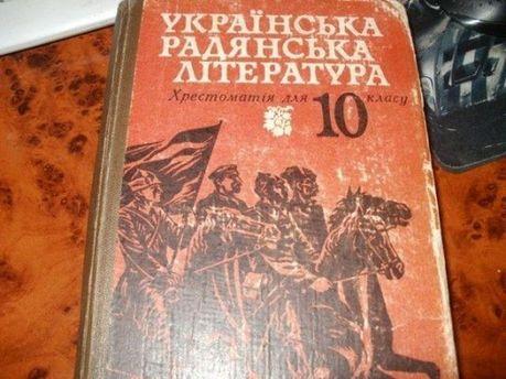 Учебник для старшеклассников Макеевки