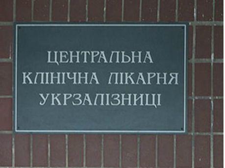 ЦКБ Укрзализныци