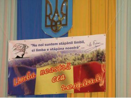 Плакат на сесії сільської ради