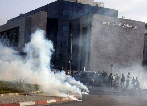 Посольство США в Тунисе