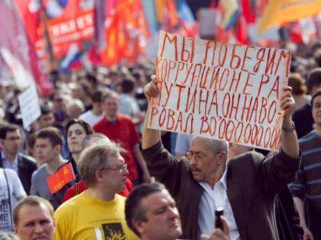 Акція протесту у Росії