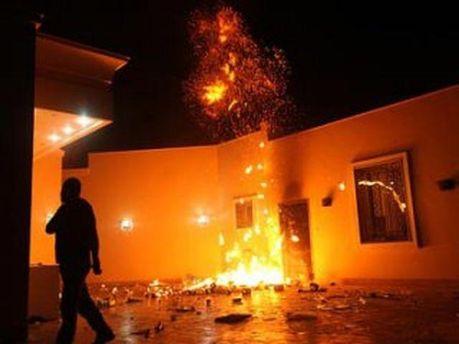 Напад на консульство США