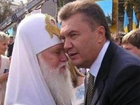 Патриарх Филарет и Виктор Янукович
