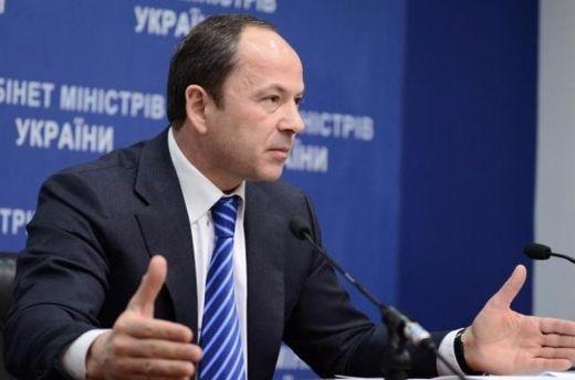 Віце-прем'єр Сергій Тігіпко