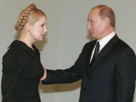 Тимошенко і Путін