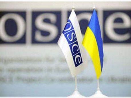 ОБСЕ и Украина