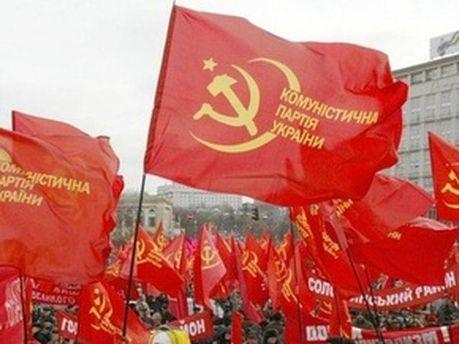 Комуністична партія України