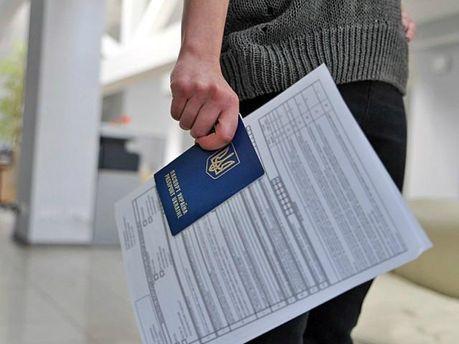 Заявление на визу