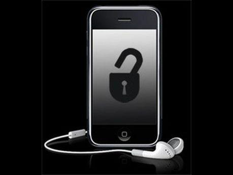 Взломали iPhone 5
