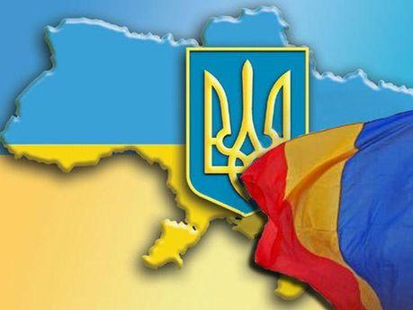 Украина и Румыния
