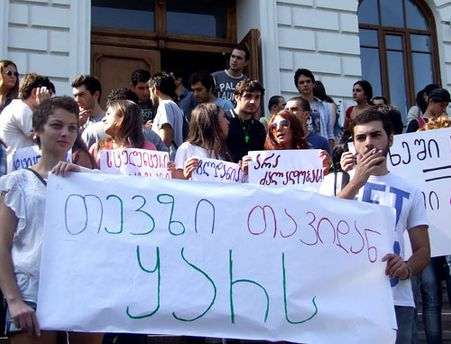 Протести студентів у Тбілісі