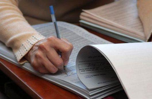 Избирательные документы
