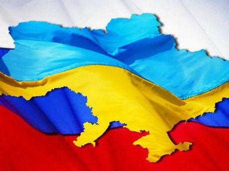 Україна та Росія