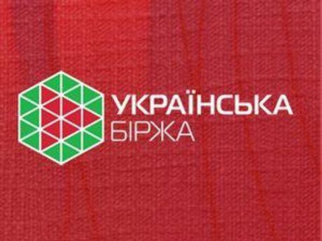 Українська біржа