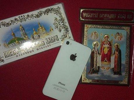 Телефон с подарками