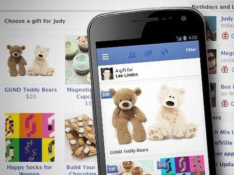 Подарки через Facebook