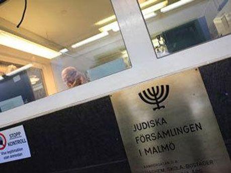 Єврейський центр в Мальмо